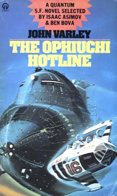 Ophiuchi Hotline