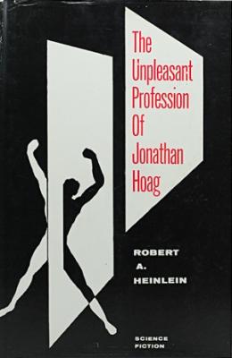 Unpleasant_profession_Jonathan_Hoag_Gnome