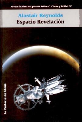 espacio_revelacion
