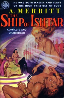 ShipIshtar
