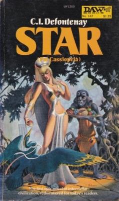 star of psi cassiopea