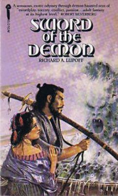 sword_demon4