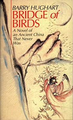 bridgebirds